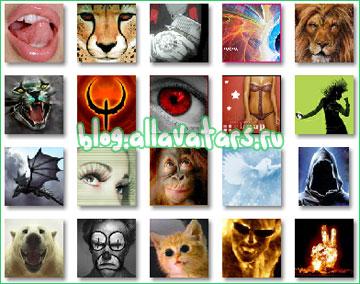 108 аватаров с разными размерами