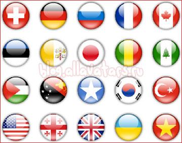 Картинки, аватары: Государственные флаги мира