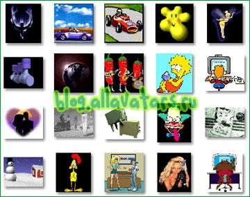 ... анимированные аватары 64х64 для qip: cak561xupghhe.ucoz.net/blog/animirovannye_avatary_seks/2013-06-03-27