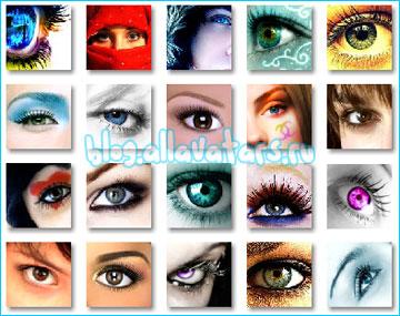 Глаза картинки, аватар 90-Экземпляров