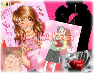 День Влюбленных, новый конкурс 2009 года